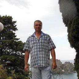 Виктор, 43 года, Верхнеднепровск