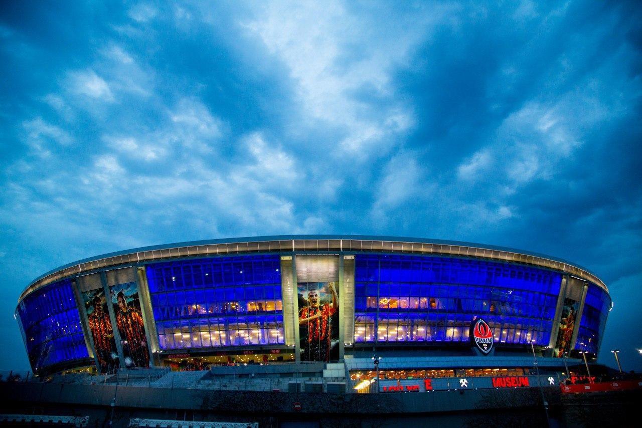 картинки стадион в донецке проведении строительства