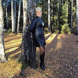 татьяна, 46 лет, Нелидово