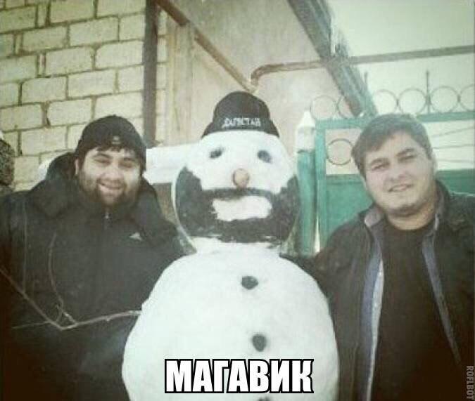 Дагестанские картинки приколов, меня все хорошо