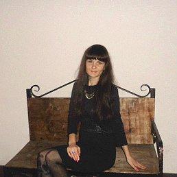 Ольга, 29 лет, Брянск