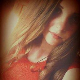 Диана, 17 лет, Красноград