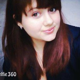 Екатерина, , Катеринополь