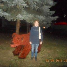 марина, 36 лет, Болгар