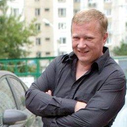 Фото Дмитрий, Москва, 48 лет - добавлено 25 марта 2017