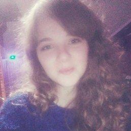 Юлія, 20 лет, Звенигородка