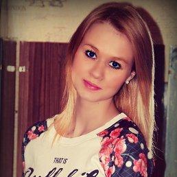 Кристина, 34 года, Ногинск