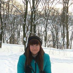 Катя, 21 год, Ставище