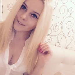 Алиса, , Омск