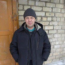 сергей, 43 года, Копейск