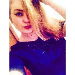 Дарья, 21 год, Чита - фото 4