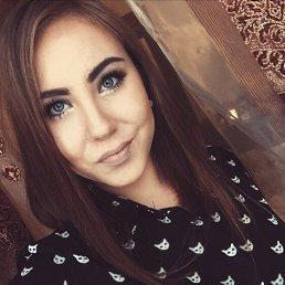 Екатерина, 28 лет, Нарьян-Мар