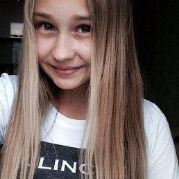 Кристина, 17 лет, Ярославль