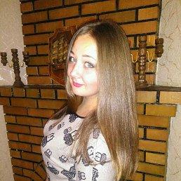 Алена, 25 лет, Геническ