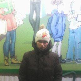 Татьяна, 25 лет, Хабаровск