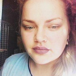 Руслана, 28 лет, Александрия