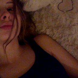 Kristen, 17 лет, Батайск