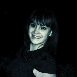 Наталья, 27 лет, Асино