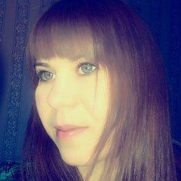 Екатерина, 28 лет, Апшеронск