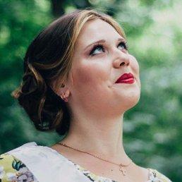 Оличка, 25 лет, Рыбница