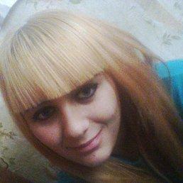 Ирен, 20 лет, Изюм