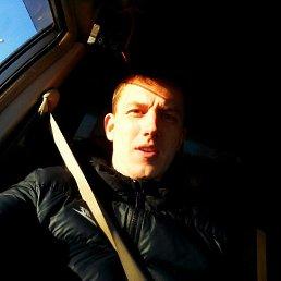 Вячеслав, 28 лет, Припять