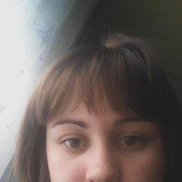 Аленочка, 24 года, Еманжелинск