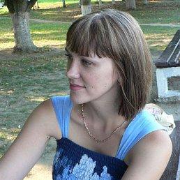 Маргарита, 35 лет, Славянск-на-Кубани