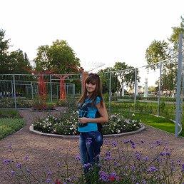 Алена, 24 года, Красногорск