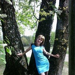 марина, 28 лет, Новозыбков