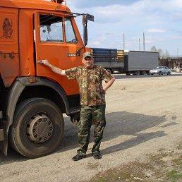 Сергей, 47 лет, Котовск