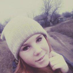 Даша, 17 лет, Конотоп