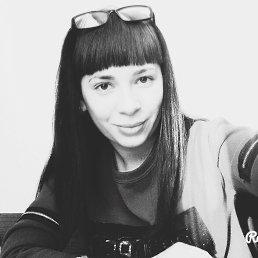 Ирина, 28 лет, Ленинск-Кузнецкий