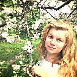 Яна, 23 года, Нежин