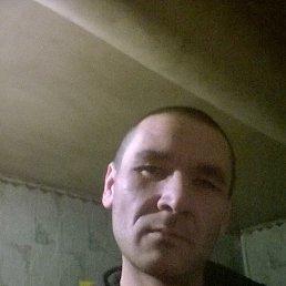 Алекс, 40 лет, Ватутино