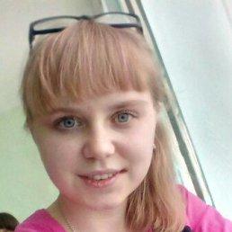 Юлия, 16 лет, Куйтун
