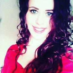 Ярина, 23 года, Жовква