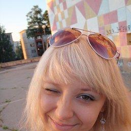 Аленка, 24 года, Озерск