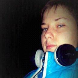 Елена, 24 года, Крымск