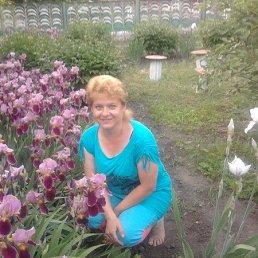 Любовь, 43 года, Белая Церковь