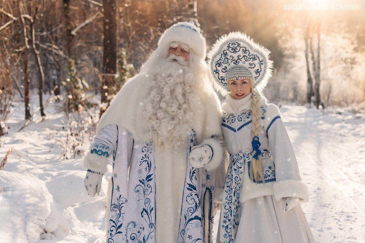 Русский дед мороз и снегурочка картинка