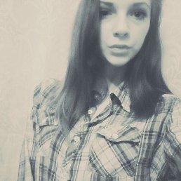 Снежана, 19 лет, Екатеринбург