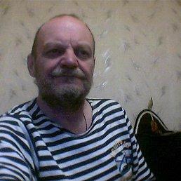 ШУРА, 64 года, Черноголовка
