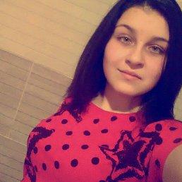 Яна, 18 лет, Первомайск