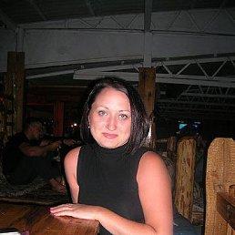 Людмила, 34 года, Курск