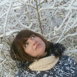 Таня, 38 лет, Касимов