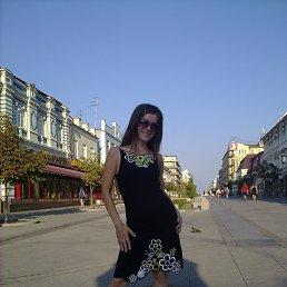Лия В Городе!, Самара