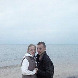 Татьяна, 20 лет, Геническ