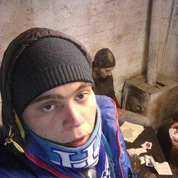 Дмитрий, 24 года, Рубежное