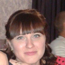 Юлия, 29 лет, Новая Каховка